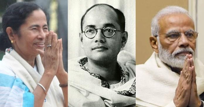 Netaji Subhas Chandra Bose Jayanti 2021: Modi-Mamata program all day today in Netaji's memory