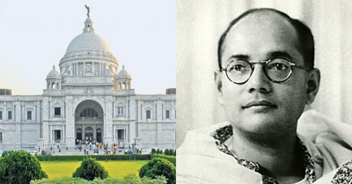 The Victoria Memorial name is being changed on Netaji's birth anniversary