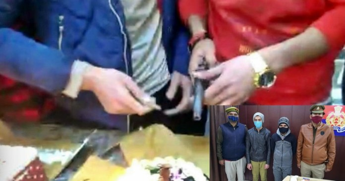 some guys cut the cake by gun in up