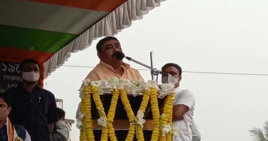 TMC leader Anubrata Mondal attacks PM Narendra Modi at rampurhat