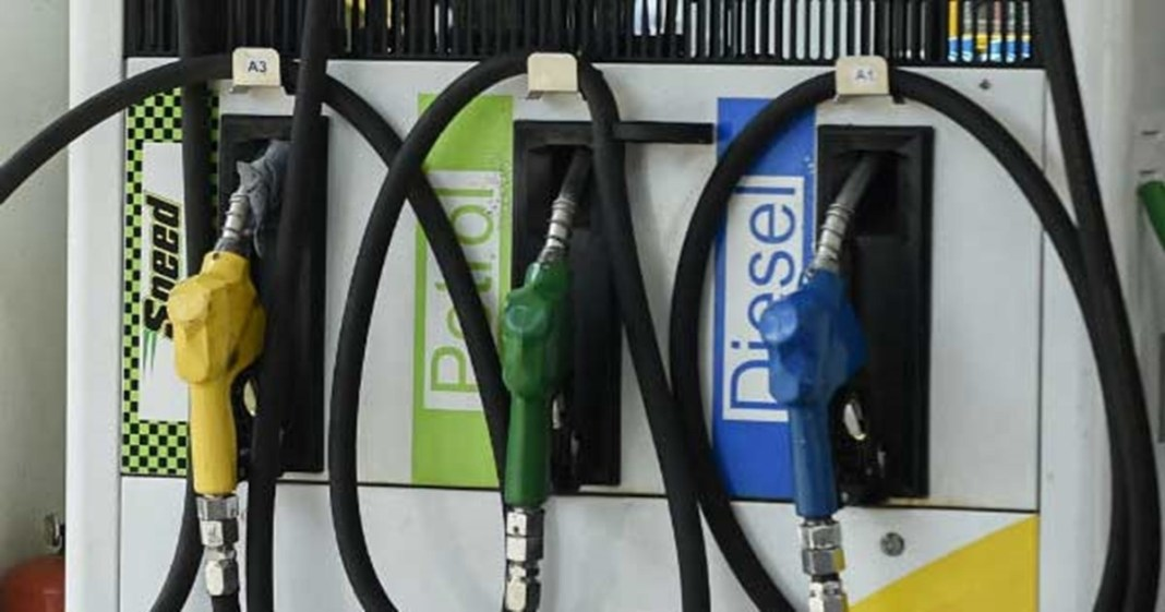 today Petrol Diesel Price kolkata 14.02.2021