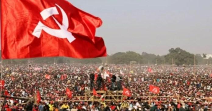 today left-congress-brigade-rally