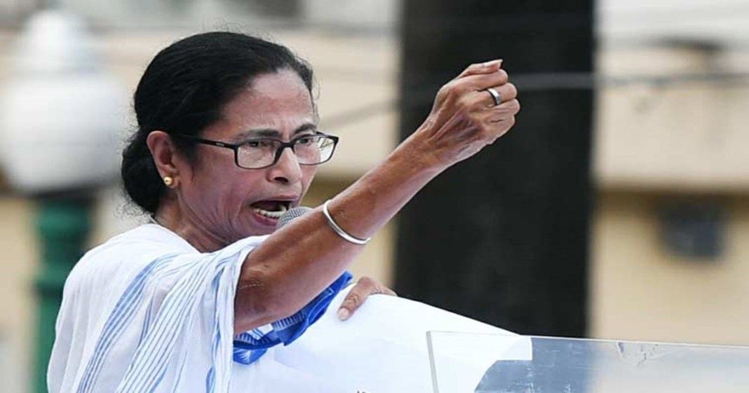 Mamata's Rally Against LPG price Hike