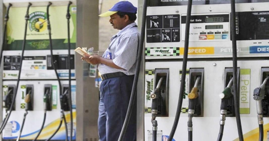 Today Petrol-Diesel Prices 25.03.2021