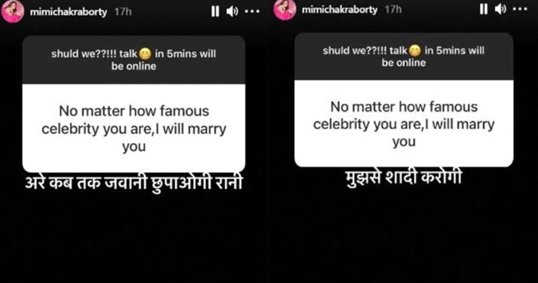 a fan wants to marry tollywood actress mimi chakraborty