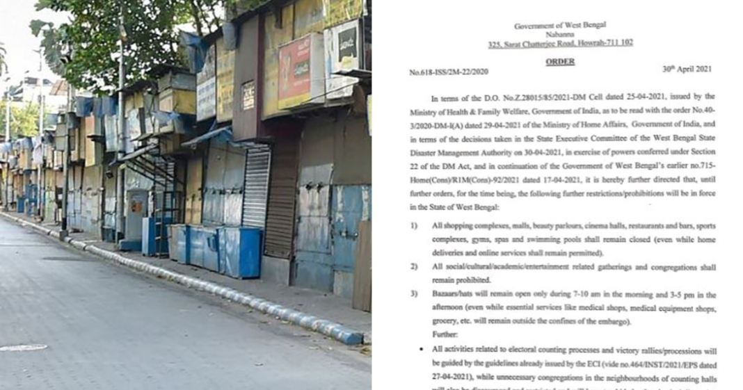 Bengal lockdown West Bengal government order Shopping malls, restaurants, gyms closed; bazars can operate for 5 hrs a day