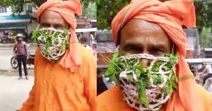 Neem-Tulsi Ayurvedic Mask instead of Surgical or N95 Mask, Tazjab Netagorikara