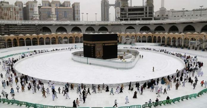 Haj 2021 Haj Committee of India cancelled all applications for 2021