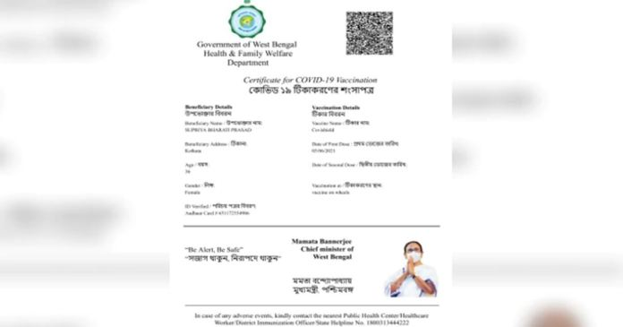 bengals covid-19 vaccination certificate to have mamata banerjees photo
