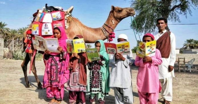 Camel mobile library in Pakistan