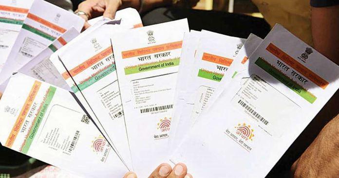 How to do verification UIDAI warns to avoid Aadhaar fraud