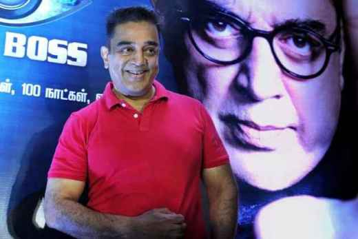 HMK Demands Arrest Of Kamal Haasan And Ban On 'Bigg Boss Tamil'