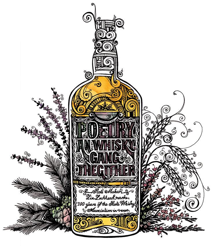 'Inky Bottles' by Jenny Proudfoot