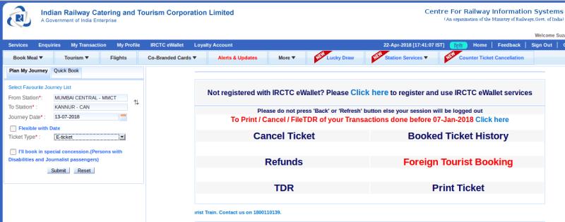 Screenshot Indian Railways Website