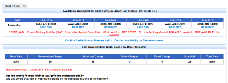 Booking a train on Indian Railways