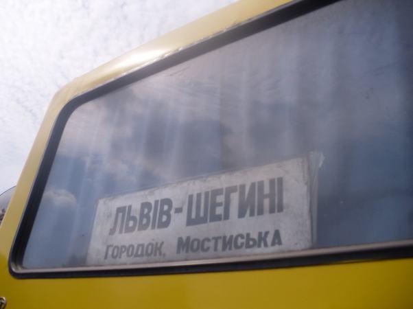 Ukraine Schegyni