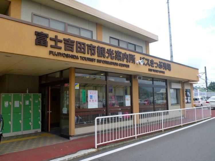 Estação Fujisan