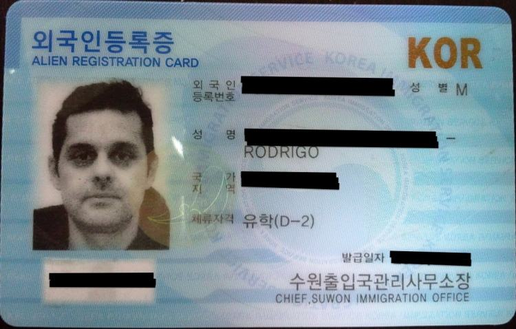 Immigration ID
