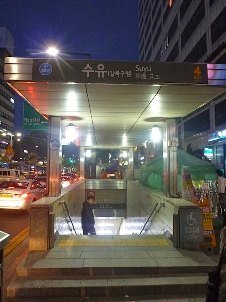 Subway Seoul Bukhansan