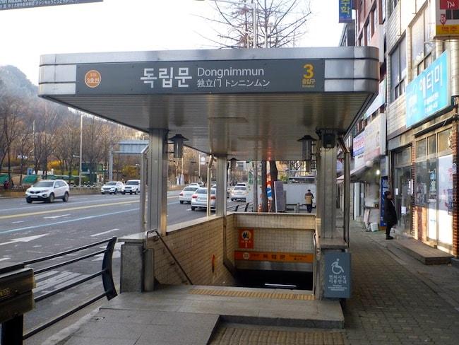 Metro Dongnimmun Seul