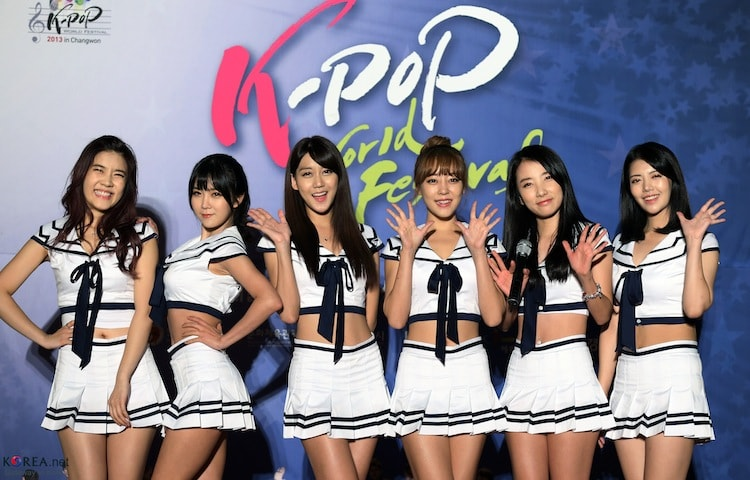 K-POP World Festival in Changwon
