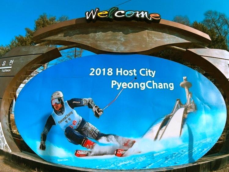 Olimpíadas de Inverno de 2018 na Coreia do Sul