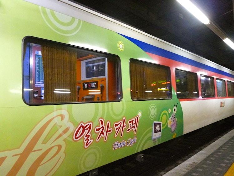 karaokê em trem na Coreia