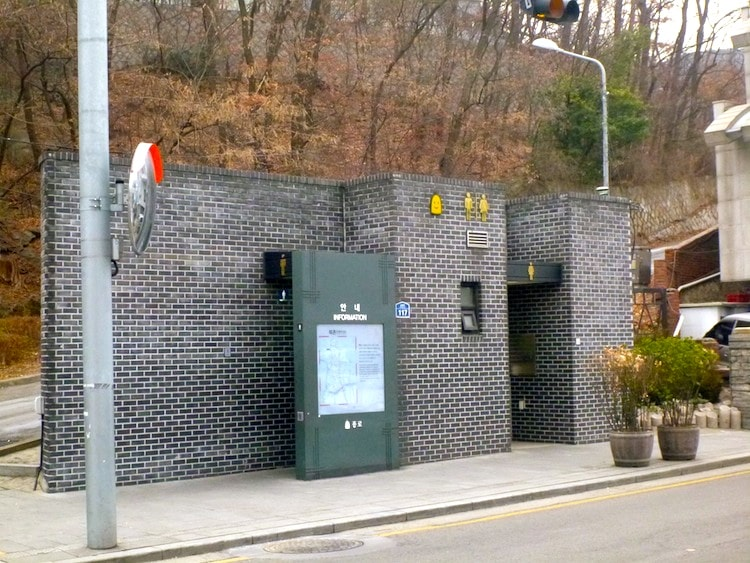 Banheiro Público na Coreia
