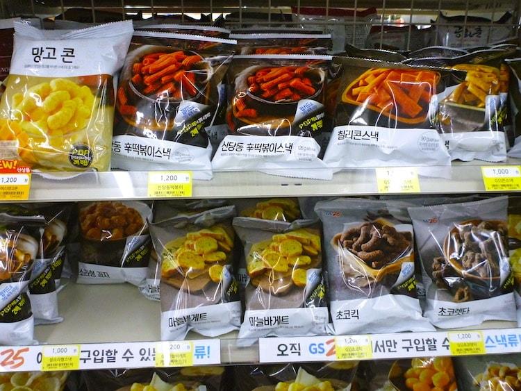 Salgadinhos na Coreia