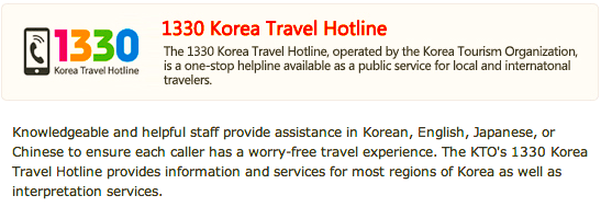 Telefone de ajuda na Coreia