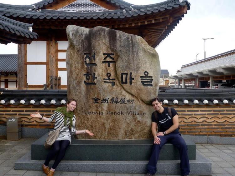 Jeounju Hanok Village