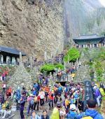 Maisan National Park