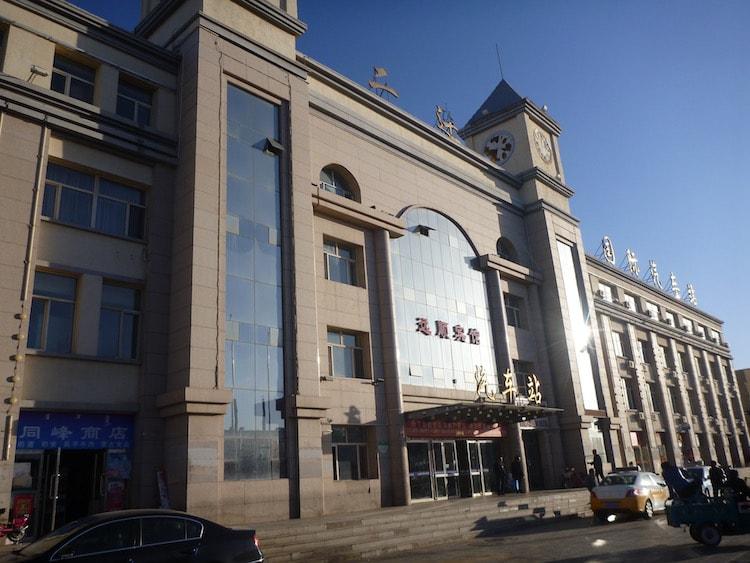 Bus station Erlian ErenhotBus station Erlian Erenhot
