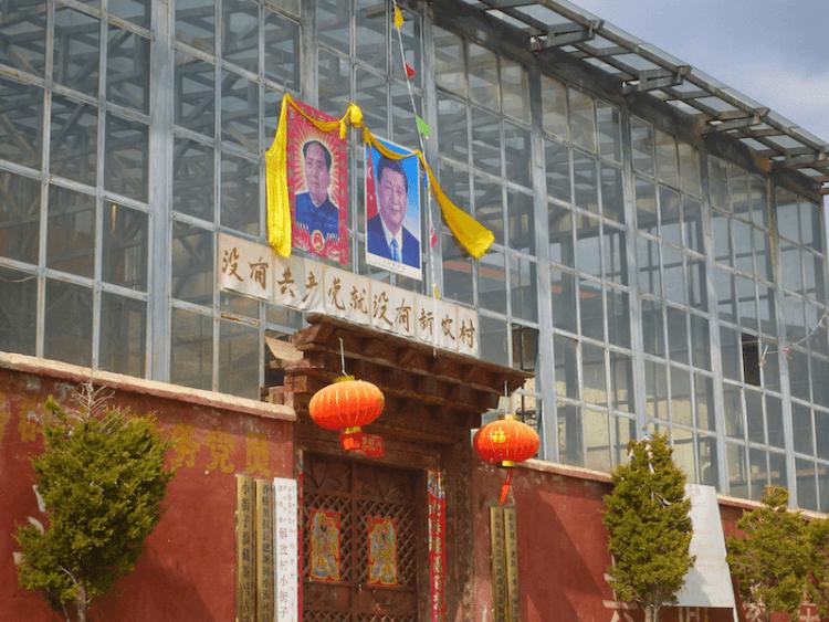 Mao Photo
