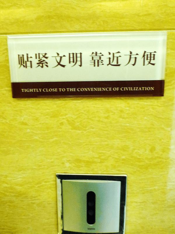 Engraçado ruim tradução chinesa em ingles