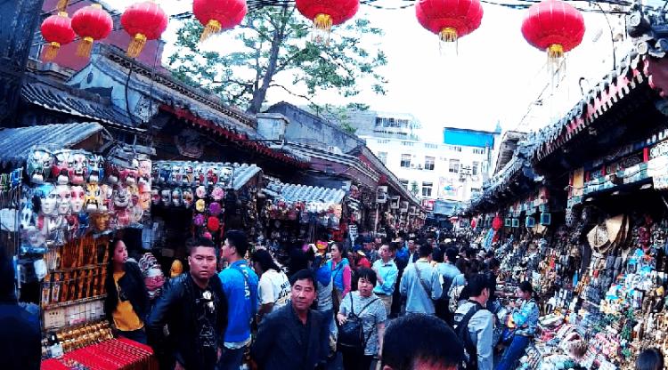 Beijing China street market