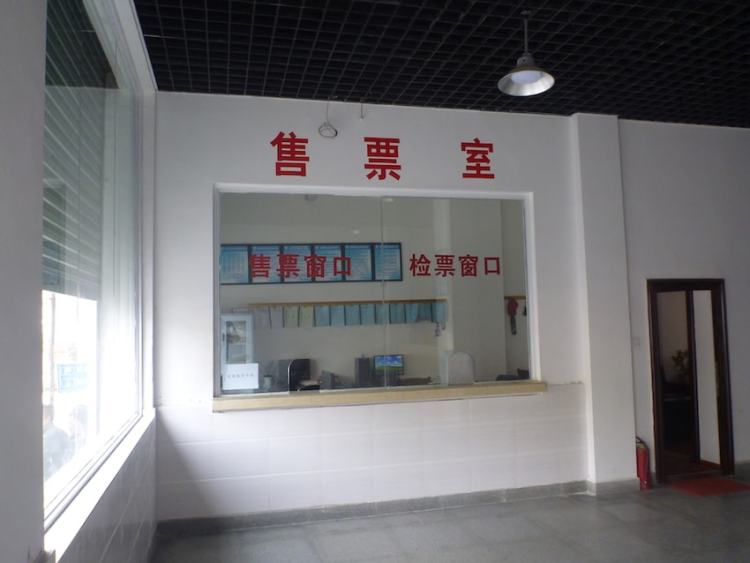Xiangcheng Bus Station