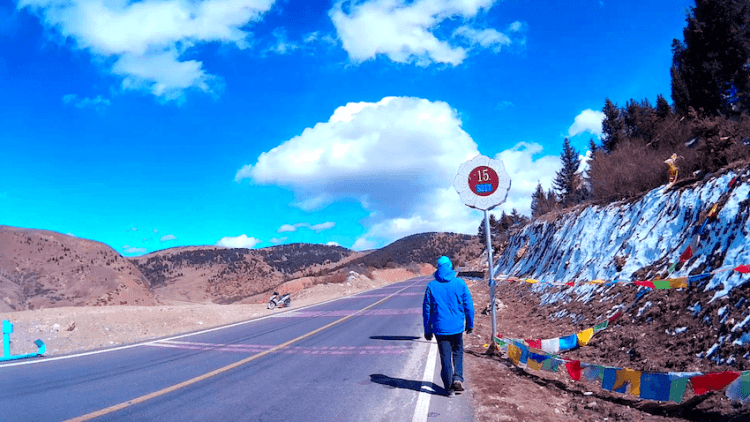 Litang China Tibet Holy Mountain