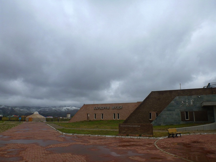Museu de Kharakhorum