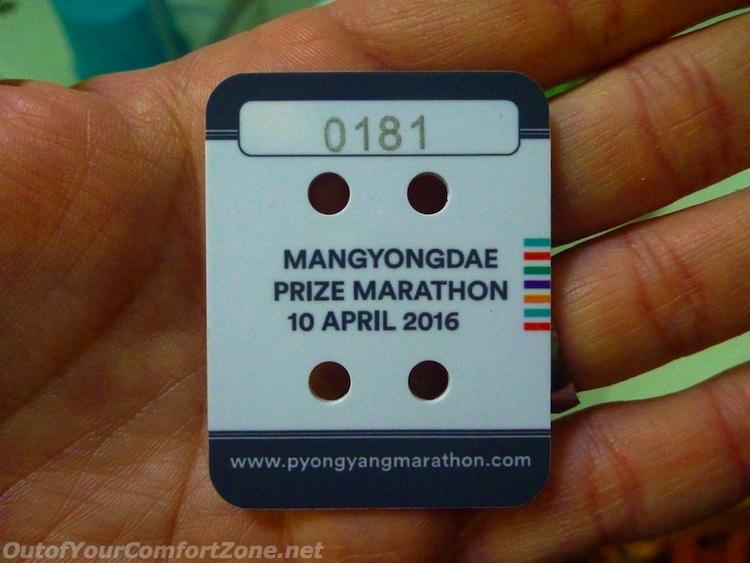 Mangyongdae Prize Marathon - Pyongyang International Marathon 2016