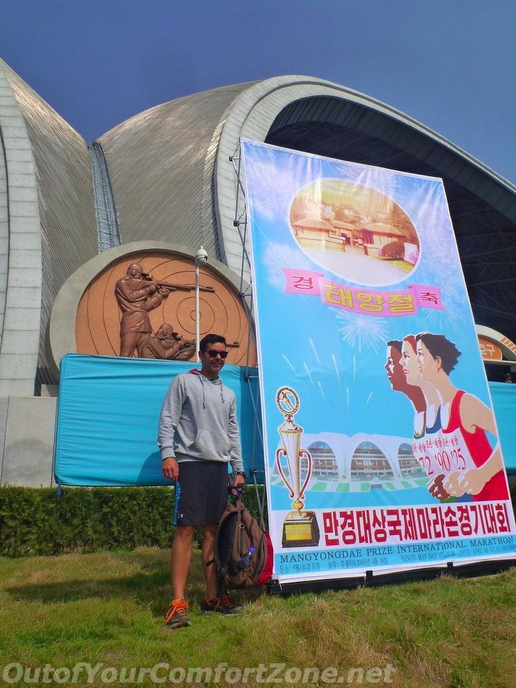 Pyongyang international marathon advertisement north korea