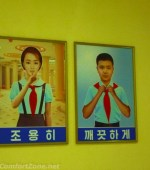 Weird North Korea children sign