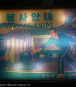 Bowling Yanggakdo Hotel Pyongyang North Korea
