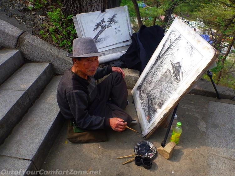 North Korea artist Pyongyang park