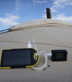 Mongolia solar charger