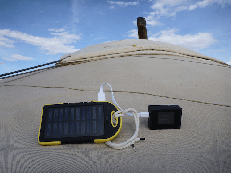 Mongolia solar charger