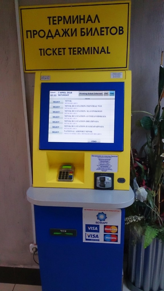 Ticket machine bus Belarus