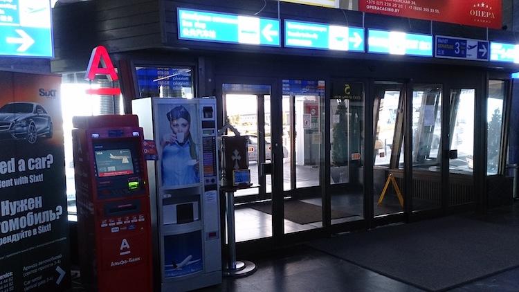 ATM Minsk Airport