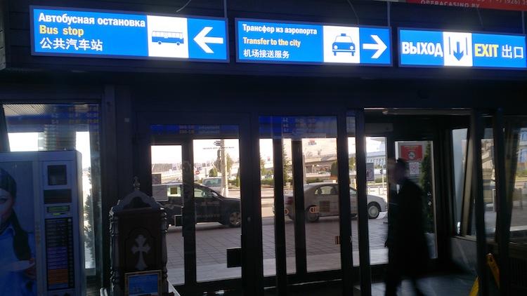 Transporte do aeroporto de Minsk