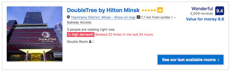 DoubleTree by Hilton Minsk Belarus